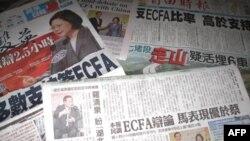 """台湾各报纸""""双英辩""""民调结果"""