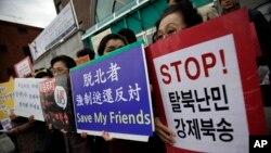 지난 2012년 한국 서울의 중국대사관 앞에서 탈북자 강제북송 중단을 요구하는 집회가 열렸다.