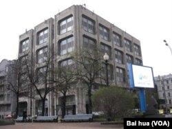 伊塔-塔斯社大楼。(美国之音白桦拍摄)