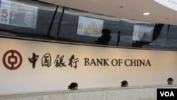 台北成立第一家中國銀行分行