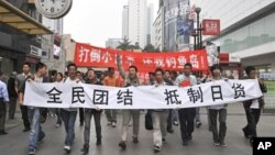 9月15日成都民眾舉行反日遊行﹐抵制日本貨。