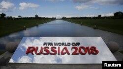 قرار است جام جهانی ۲۰۱۸ فوتبال در روسیه برگزار شود