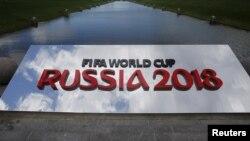 Le logo de la Coupe du monde 2018, qui aura lieu en Russie, à Saint Petersbourg, le 24 juillet 2015.