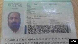 ملا منصور ولی محمد کے نام سے پاکستانی شناختی دستاویزات استعمال کر رہا تھا