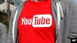 YouTube también anunció que actuará contra los canales que acosen repetidamente a personas en videos.