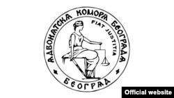 Advokatska komora Beograda