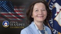 CIA ရဲ႕ ပထမဆံုး အမ်ဳိးသမီး ညြန္ၾကားေရးမွဴးျဖစ္လာတဲ့ Gina Haspel