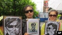 台灣人權團體聲援陳光誠
