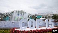 Mkutano wa UN Biodiversity katika mji wa Kunming huko China, Oktoba 11, 2021.