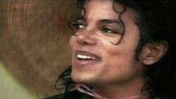 С днем рождения, Майкл Джексон!