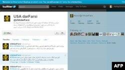 Bộ Ngoại giao Hoa Kỳ tweet người dân Iran