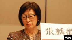 台灣大學政治系榮譽教授張麟徵表示,國民黨與民進黨都主張維持現狀,不會回應北 京政治促談