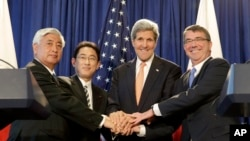 New U.S.-Japan Security Agreement