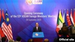 Thủ tướng Việt Nam Nguyễn Xuân Phúc phát biểu khai mạc Hội nghị Bộ trưởng Ngoại giao ASEAN - AMM 53 ngày 9/9/2020. (VNA Web Screenshot)