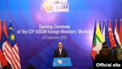 Opening of ASEAN Foreign Ministers Meeting - AMM 53