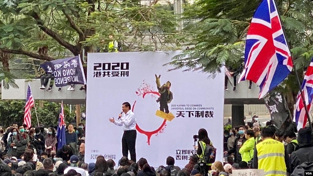香港19日的天下制裁集会。照片来源:美国之音任新