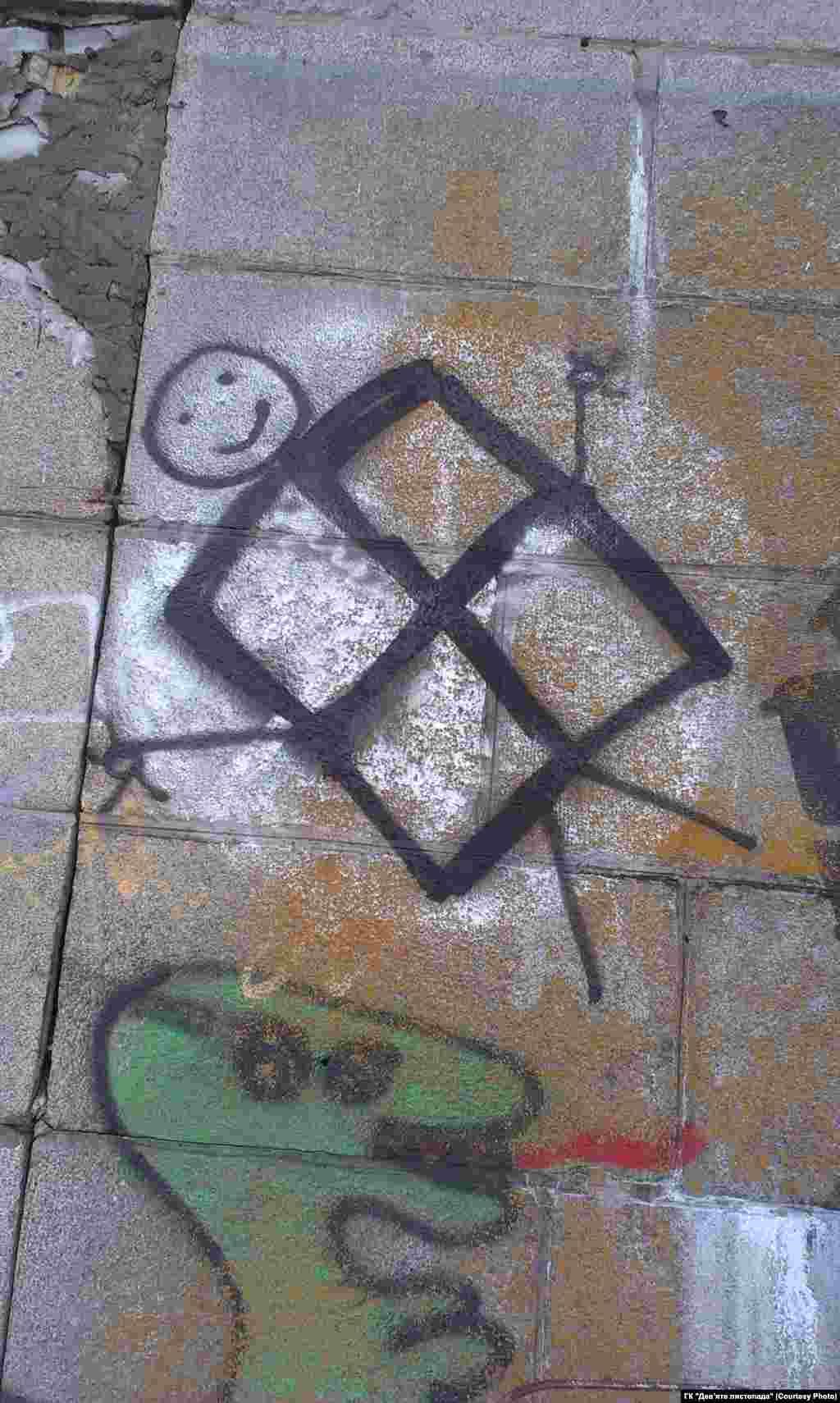 Набережну почистили від символів ненависті