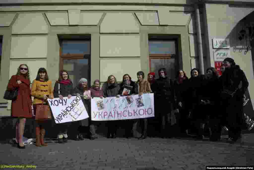 Жінки вимагали видавати журнал українською