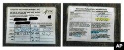 کیلی فورنیا کے حکام نے بڑی تعداد میں ویکسین لگوانے کے جعلی کارڈ پکڑے ہیں۔ فائل فوٹو