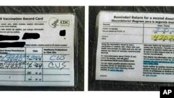 加州當局逮捕一人,此人以20美元一張的價格出售偽造的疫苗接種卡。