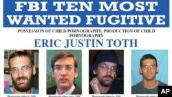 Часть списка ФБР десяти наиболее разыскиваемых преступников