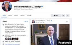 Официальный аккаунт президента США в Фейсбуке