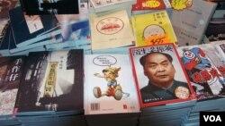 香港書展上的敏感書籍《砍頭也不回頭》及《我不信中國模式》等(丁力)