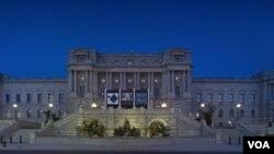 Kongress kutubxonasi, Vashington