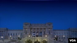 Perpustakaan Kongres Amerika (Library of Congress), bisa diakses lewat internet di www.LOC.gov