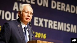 Malaysian Prime Minister Najib Razak may be the focus of a U.S. government investigation of money illegally taken from a development fund.