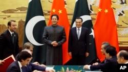 د پاکستان وزیراعظم عمران خان او د چین وزیراعظم لی کیچیانگ