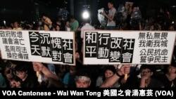 參與公民發聲集會白人士,高舉標語支持公民抗命改變社會