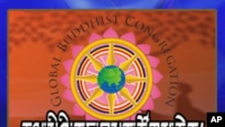The Outcome of the Global Buddhist Congregation