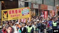 香港市民元旦要求落实双普选游行