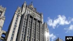 Министерство иностранных дел России. Москва (архивное фото)