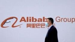 反垄断监管趋紧 中国互联网企业野蛮扩张时代告终