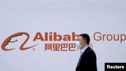 2020年11月23日,在浙江烏鎮舉行世界互聯網大會期間,一個路人從阿里巴巴公司圖標前走過。