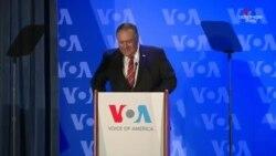 ''''Ամերիկայի Ձայն''-ը ազատության նիզակի սայրն է''. Մայք Փոմփեո