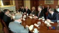 Порошенко закликав конгресменів підтримати посилення санкцій проти Росії. Відео