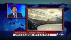 时事大家谈:中国司法不独立,如何进行司法改革?