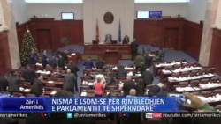 Nisma e LSDM-së për rimbledhjen e parlamentit të shpërndarë