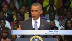 شرکت کنندگان در گردهمایی سازمان رهبران آفریقای جوان تولد ۵۵ سالگی اوباما را جشن گرفتند