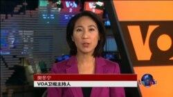 VOA卫视(2016年9月18日 海峡论谈 完整版)