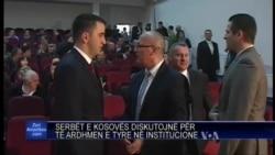 Serbet ne institucionet e Kosoves
