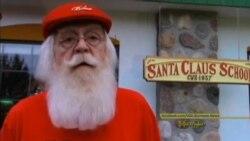 Santa Claus ျဖစ္ သင္တန္းေက်ာင္း