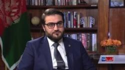 په امریکا کې د افغانستان له سفیر سره مرکه