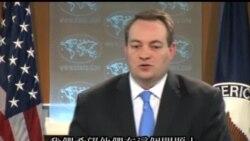2013-05-16 美國之音視頻新聞: 美國關注台菲衝突升級