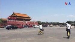 Quando na China se partilham bicicletas