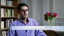 پویا نادری از ایران، برنده جایزه «چند زبان، یک جهان» سازمان ملل متحد