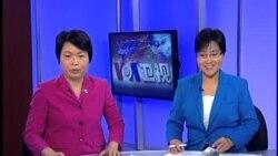 美国五大报头条新闻(2013年9月10日)